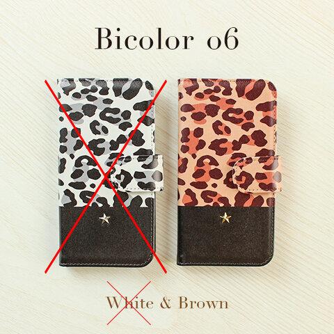 【在庫処分セール】iPhone 6s用手帳型ケース バイカラー06 ヒョウ柄 ブラウン