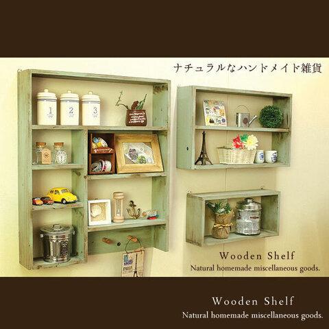 【送料無料】☆3点セット☆アンティーク風 シェルフ 木製 棚 モスグリーン