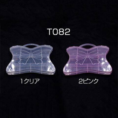 T082-2  3個   アクセサリーケース ハンドバッグ 12×15×2cm※ネコポス不可 3×【1ヶ】