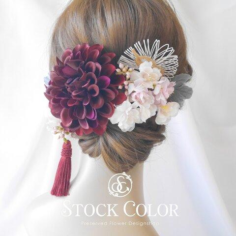 ダリアと八重桜のヘッドドレス ヘアアクセサリー(深紅レッド)*結婚式 成人式 ウェディング ブライダル 前撮り 髪飾り ヘッドドレス ヘアアクセサリー
