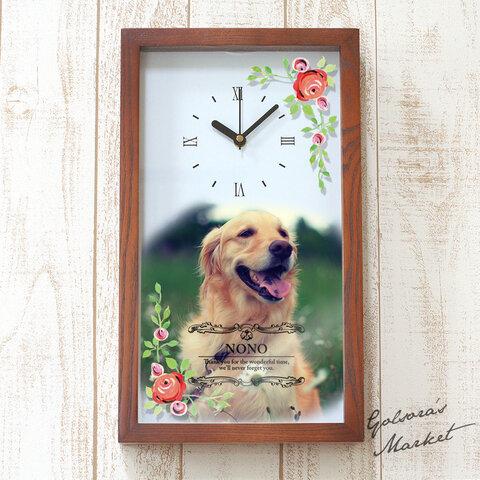 オーダーメイド時計 木製額縁フレーム壁掛け時計 ローズ