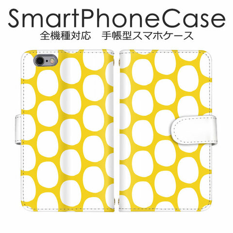 【dot-001-B】手帳型ケース スマホケース 全機種対応 イラスト