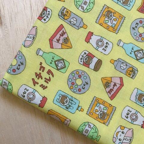 【シーチング50×50】ミニレトロお菓子・イエロー