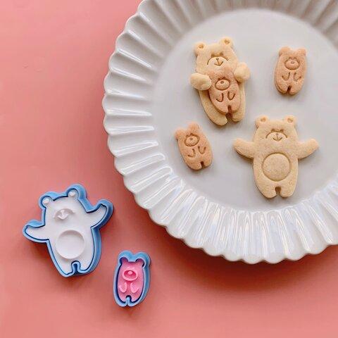 抱っこクマのクッキー型セット