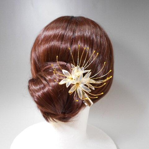彼岸花(ホワイトゴールド)ヘアクリップ・髪飾り