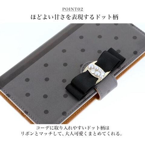 全機種対応 送料無料 手帳型ケース ドット柄 リボン デコ dia-090