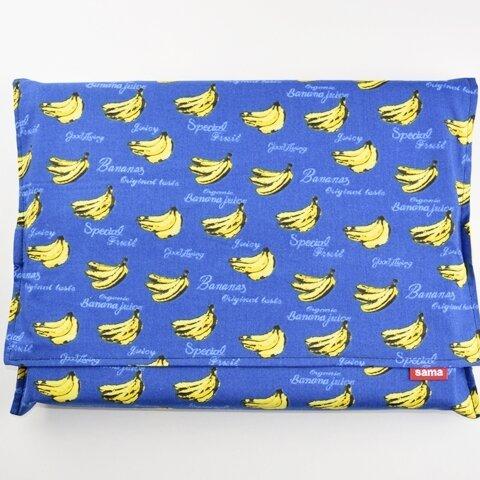 初完全オリジナル なんでもまとまるカバー・整理カバー専門店 サマ 【バナナ ブルー】学校、通学、会社、通勤、自宅
