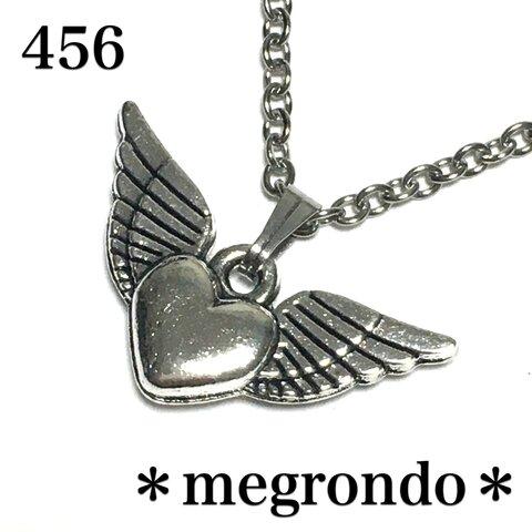 456.羽根ハートのネックレス