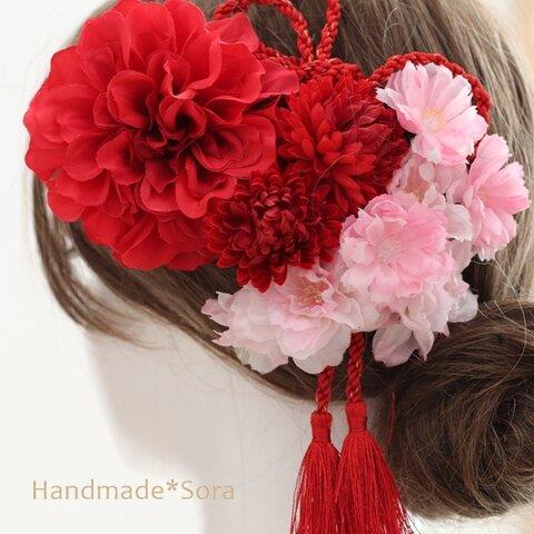 【成人式髪飾り】桜とダリアとマム髪飾り☆ヘッドパーツ☆ヘッドドレス☆卒業式☆髪飾り☆