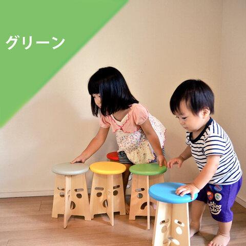 *ふぇいすKids - グリーン*かわいい表情のキッズサイズ木製スツール