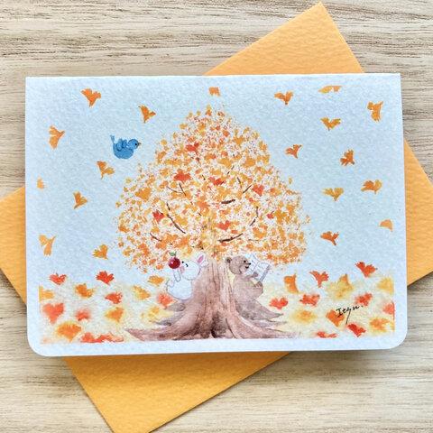 🍁透明水彩画 2枚セット「それぞれの秋」イラストミニカード バースデーカード 紅葉 うさぎ ウサギ クマ くま 鳥 イチョウ 秋🍁