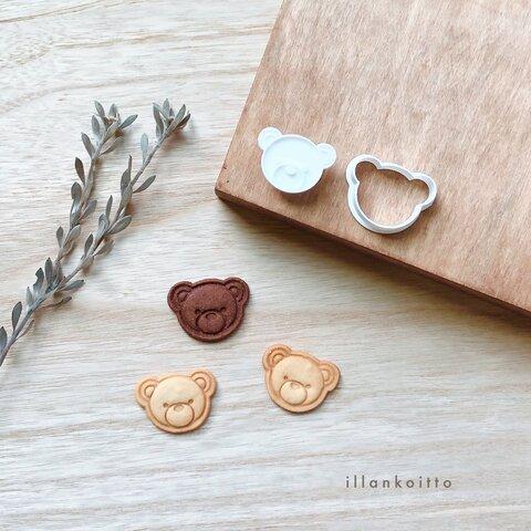 クッキー型【小さなくま】(送料カウント0.5)
