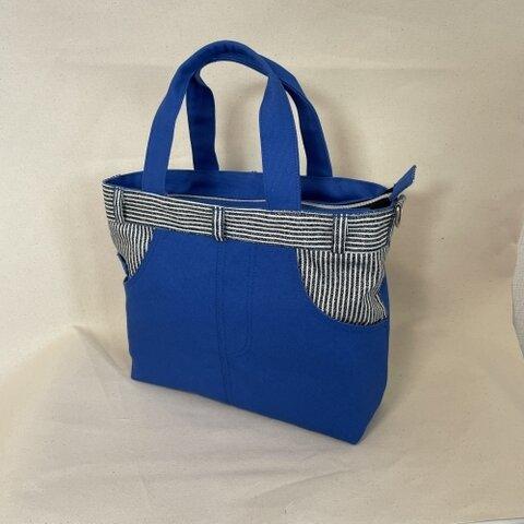 【受注生産】国産帆布【ブルー】のまるでデニム風パンツみたい!ハンドバック・リメイクデニム風ハンドバック