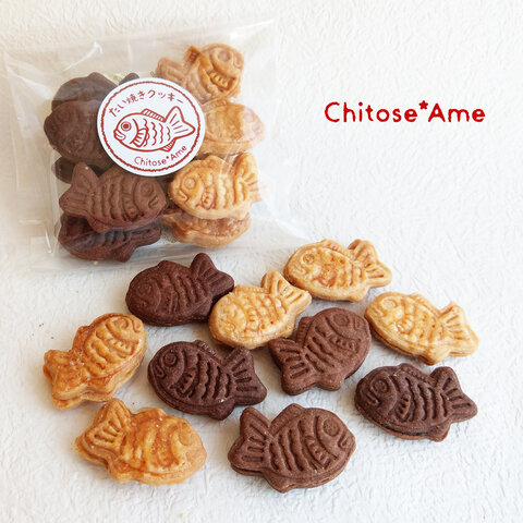 さくさくチョコサンド☆たい焼きクッキー(10匹入り)