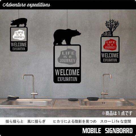 モビール(SIGNBOARD)☆紙のオーナメント☆