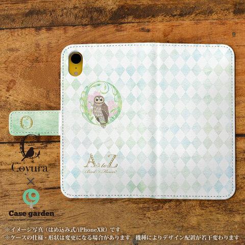 スマホケース 手帳型 全機種対応 iPhone8 iPhone7 iPhone6s AQUOS R2 R sense  EVER CRYSTAL イニシャル アルファベット 鳥 ふくろう 花 t321