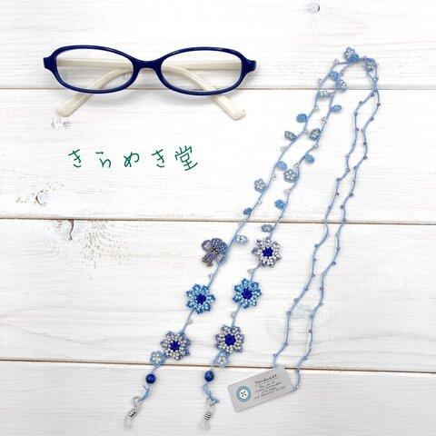 手編みのグラスコード ブルー ホワイト ナチュラル 夏色 爽やか めがねチェーン ラピスラズリ