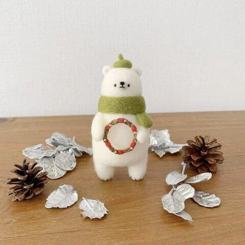 ラスト一点 送料無料 羊毛フェルト しろくま シロクマ ハンドメイド クリスマス