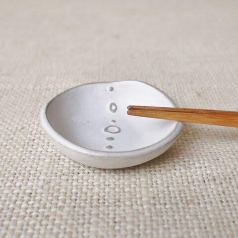 豆皿 (白マット釉 わっか)