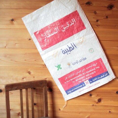 【穀物袋】FARINE DE LUXE Ⅰ/モロッコ*クスクス袋*小麦粉袋 リサイクル エコバッグ ハンドメイド