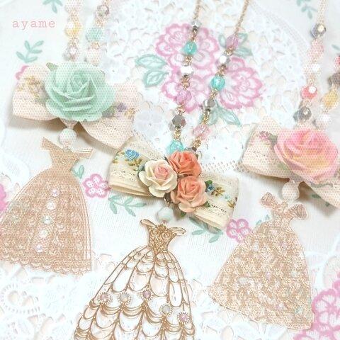 彩苺-ayame-/おひめさまのネックレス (ミニ薔薇&ドレープたっぷりドレス)