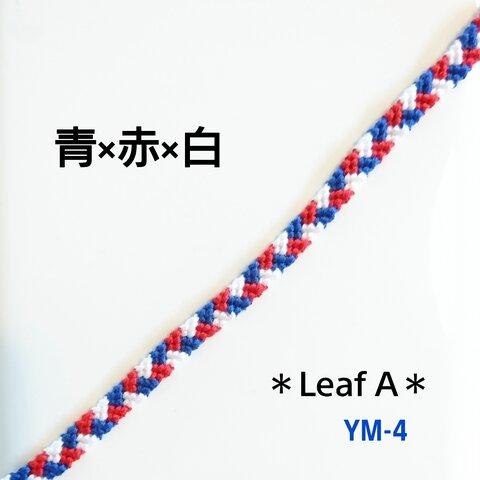 No.34【横浜F・マリノスカラー】ハンドメイド ミサンガ サッカー