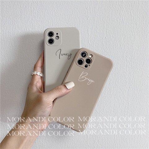 【くすみカラー】文字入れ iPhoneケース iPhone13 iPhone13mini iPhone13pro iPhone12 iPhone12pro iPhone12mini PhoneSE