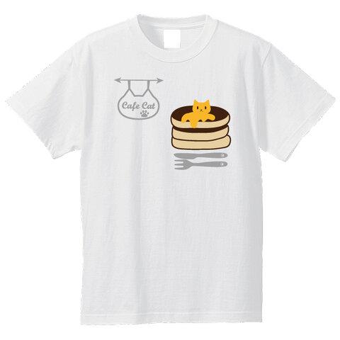 ねこカフェ+ネコホットケーキTシャツ Tシャツカラー全3色からお選び頂けます♪