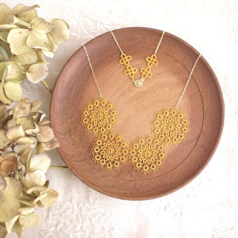 《秋冬カラー》バラのレースのネックレス  mustard