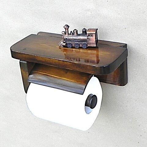木製トイレットペーパーホルダーVer.5S(ブラウン)