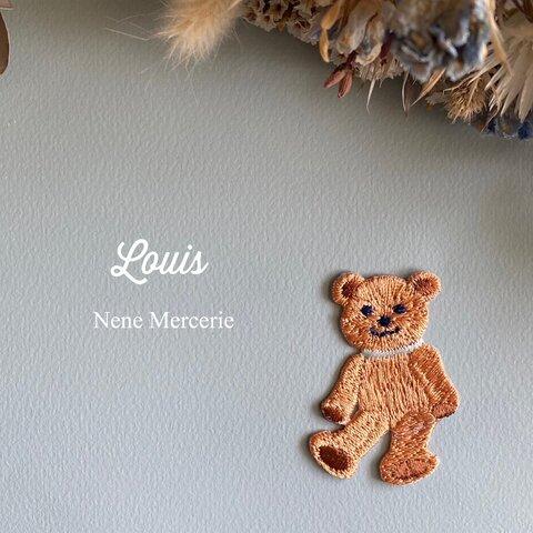 クマのLouis(ルイ)くん /刺繍アイロンワッペン