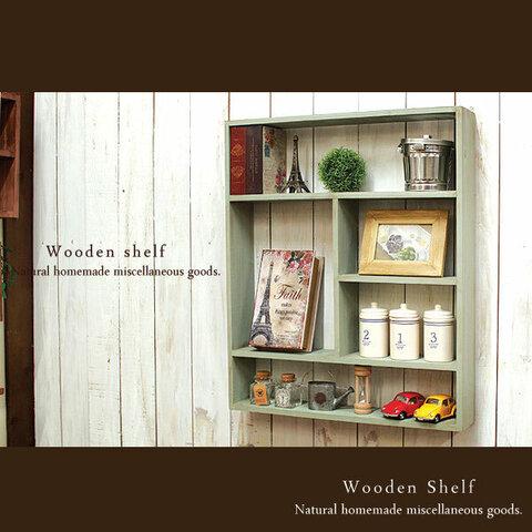 【送料無料】アンティーク風 シェルフ 木製 棚 モスグリーン