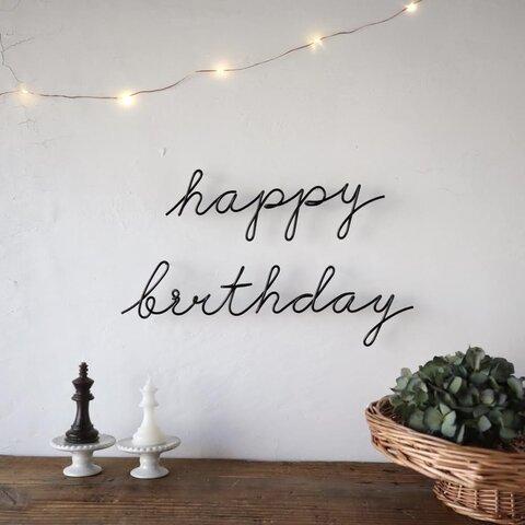 ハッピーバースデー happy birthday (虫ピン付属) お誕生日 ワイヤーレタリング