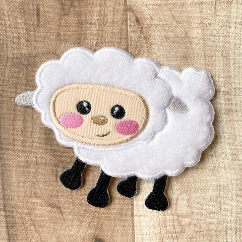 【大きい】ひつじさん アップリケ (PM-Sheep)