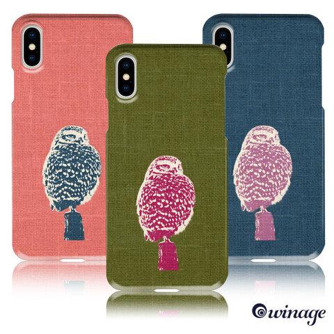 iPhoneケース ひとやすみフクロウのスマホケース iPhone全機種対応 カーキ ネイビー ピンク