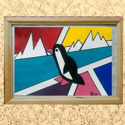 絵画 アクリル絵の具使用 タイトル「赤ちゃんペンギン」