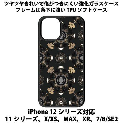 送料無料 iPhone13シリーズ対応 背面強化ガラスケース オリエンタルなマンダラ3