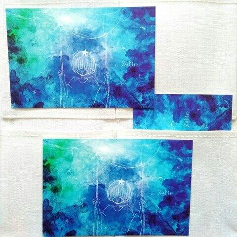 ポストカード[月夜の遊び]★2枚1set★
