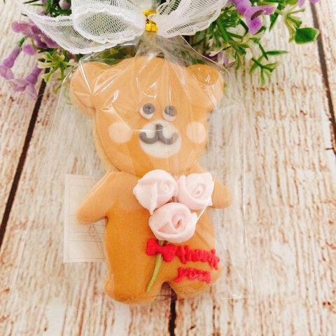 花束くまちゃん♡アイシングクッキー!