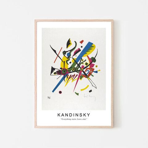 カンディンスキー Small Worlds I / アートポスター 絵画 Wassily Kandinsky
