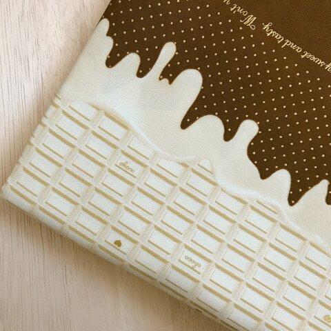 【オックス50×50】mini板チョコ・ホワイト