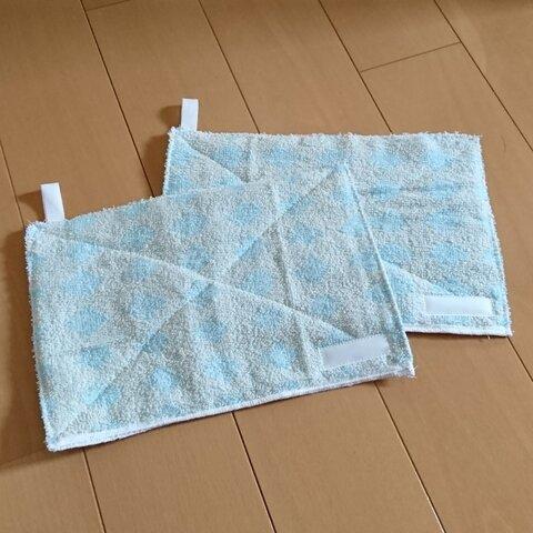 園児 児童用 雑巾  ダイヤ柄ブルー・ネームタグ・ループ付き  2枚