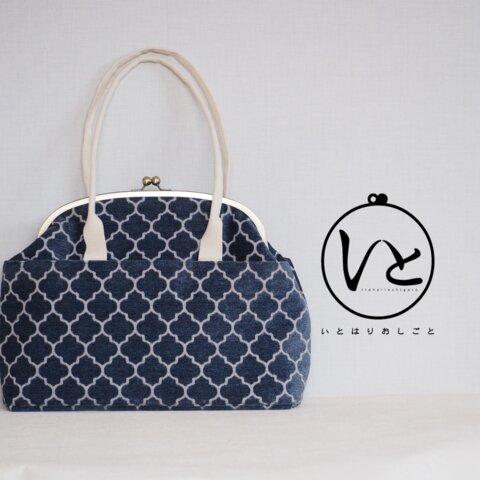 【受注制作】モロッカンパターン≪ブルー≫がまぐちミニボストンバッグ