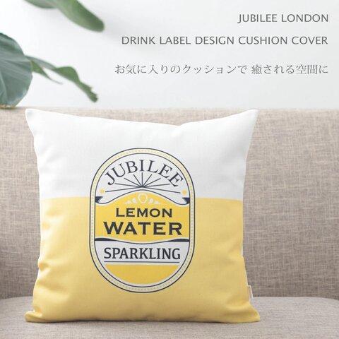 ジュビリー リネンクッションカバー ドリンクラベルデザイン レモン jubileecushionse2208a