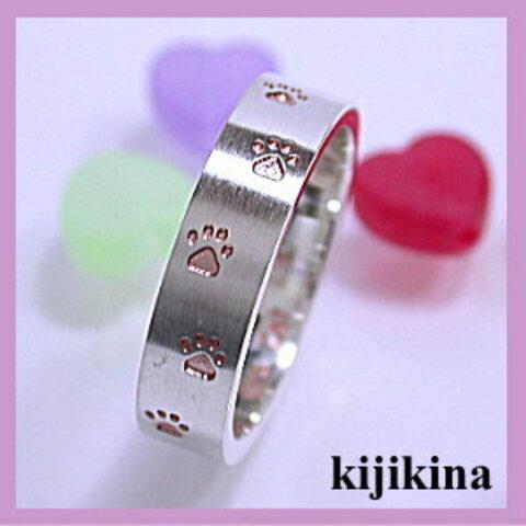 kk-4gp ネコの足跡リング 幸せを刻むピンクゴールドの足跡