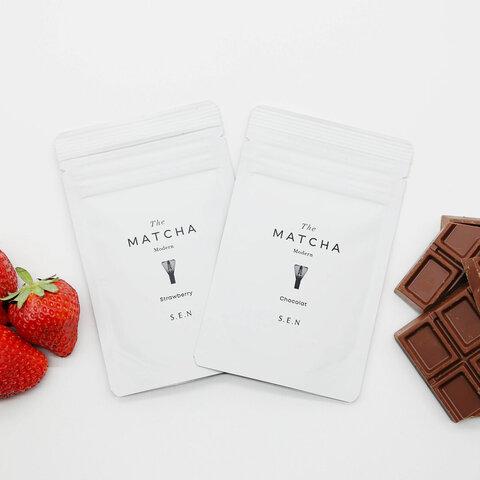 抹茶 | The MATCHA Modern | 選べるフレーバー抹茶2種