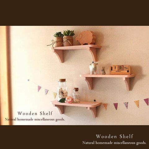 【送料無料】☆3点セット☆ 30cm巾 ウォールシェルフ 飾り棚 木製 棚 ニースピーチ