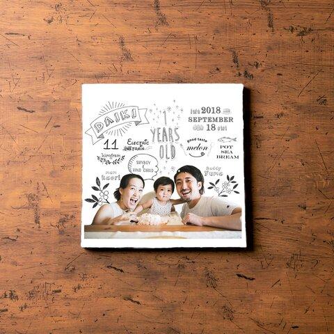お子様の成長記念のアニバーサリーキャンバス・フォトパネル【キャンバス地プリント木製枠へ貼り付け・S3サイズ・フォトパネル】