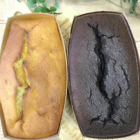 送料無料!濃厚どっしりボリュームショコラ&バナナケーキ