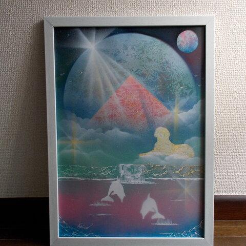 宇宙のアート ピラミッド